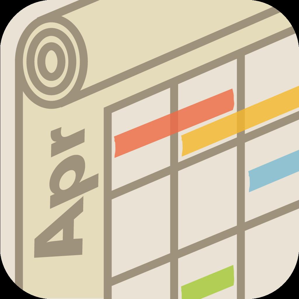 くるまきカレンダー(6週表示スクロールカレンダー iOSカレンダー対応)